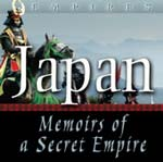 japan-memoirs-of-a-secret-empire